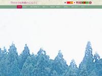 http://www.washinofurusato.jp/