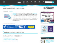 http://www.webcreatorbox.com/tech/wordpress3-original-theme/