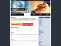 WebLinkage