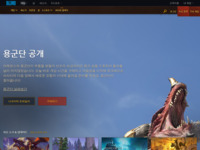 http://www.worldofwarcraft.co.kr/