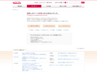 http://www.yakult.co.jp/knowledge/factory/c11.html?lat=34.462428&lon=133.288231