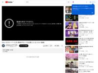 YouTube        - ももいろクローバーに全く興味がない人も応援したくなっちゃう動画