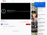 YouTube - Africa - Toto