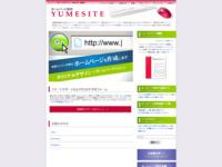 WEBデザイン夢彩図・スクリーンショット