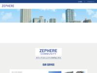 http://www.zephere.co.jp/