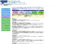 http://www1.river.go.jp/