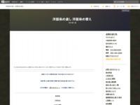 http://www26.atwiki.jp/somenaosi/