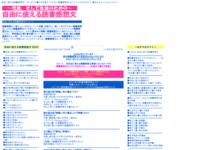 http://www2k.biglobe.ne.jp/~onda/