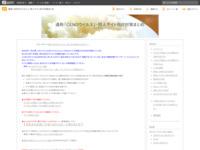 http://www31.atwiki.jp/doujin_vinfo/pages/1.html