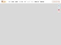 京都市動物園のホームページ