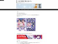 http://www7b.biglobe.ne.jp/~kashida_leo/