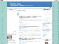 01/06のツイートまとめのスクリーンショット