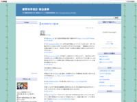 01/07のツイートまとめのスクリーンショット