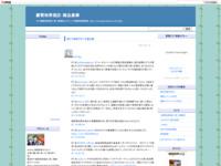 01/14のツイートまとめのスクリーンショット