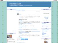 01/15のツイートまとめのスクリーンショット