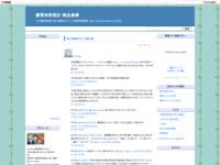 01/29のツイートまとめのスクリーンショット