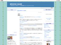 02/02のツイートまとめのスクリーンショット