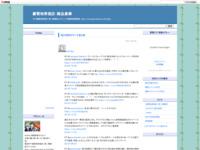 02/03のツイートまとめのスクリーンショット