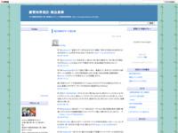 02/04のツイートまとめのスクリーンショット