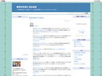 02/05のツイートまとめのスクリーンショット