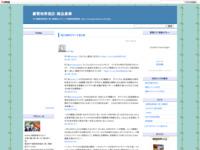 02/06のツイートまとめのスクリーンショット