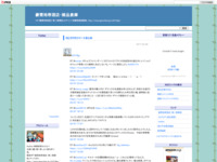 02/07のツイートまとめのスクリーンショット