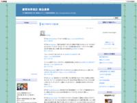 02/11のツイートまとめのスクリーンショット