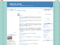 02/12のツイートまとめのスクリーンショット