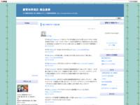 02/14のツイートまとめのスクリーンショット