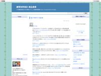02/17のツイートまとめのスクリーンショット
