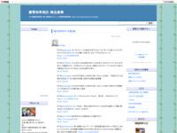 02/21のツイートまとめのスクリーンショット