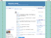 02/22のツイートまとめのスクリーンショット