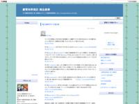 02/26のツイートまとめのスクリーンショット