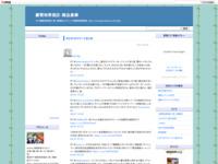 03/01のツイートまとめのスクリーンショット