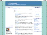 03/03のツイートまとめのスクリーンショット