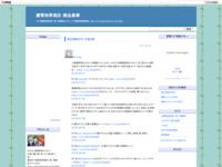 03/04のツイートまとめのスクリーンショット