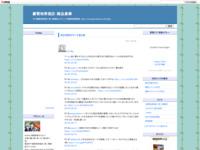 03/05のツイートまとめのスクリーンショット