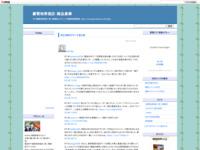 03/06のツイートまとめのスクリーンショット