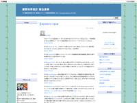 03/07のツイートまとめのスクリーンショット