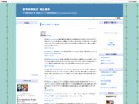 03/11のツイートまとめのスクリーンショット
