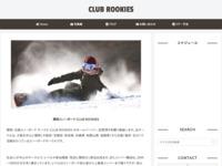関西スノーボード サークル CLUB ROOKIESのサイト画像