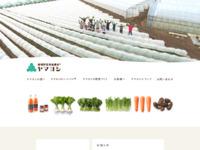 http://yamayoshi-tokyo.com/