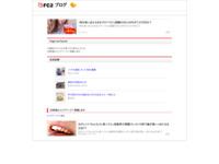 『ろくでなしブルース』TVドラマ化決定! 7月から放送開始!|やらおん!