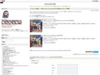 けいおん!! 映画テーマ曲『Unmei♪wa♪Endless!』の音源を公式サイトで解禁!のスクリーンショット