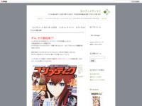 コンプティーク 2011年 10月号 シュタインズ・ゲート オリジナルドラマCD第2弾! のスクリーンショット