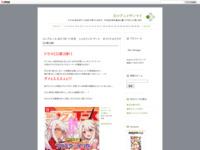 コンプエース 2011年 11月号 シュタインズ・ゲート オリジナルドラマCD第3弾!のスクリーンショット
