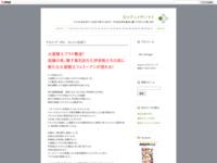 アルドノア・ゼロ スレイン合流!!のスクリーンショット
