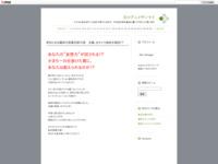 新約とある魔術の禁書目録16巻 全編、全キャラ強制水着回!?のスクリーンショット