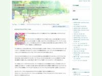 キラキラ☆プリキュアアラモード #40のスクリーンショット