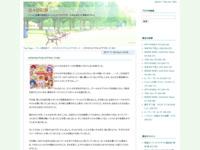 キラキラ☆プリキュアアラモード #41のスクリーンショット
